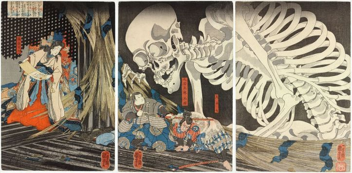 Takiyasha and the Witch and the Skeleton Spectre, © V&A Museum